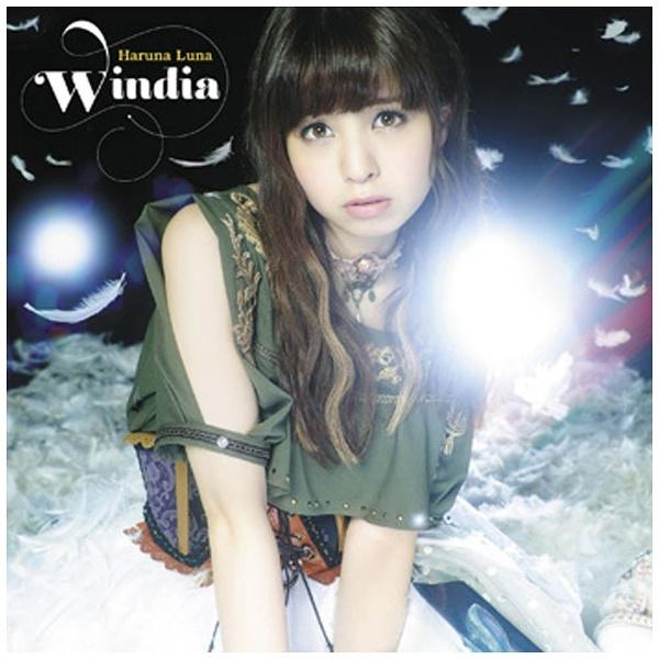 春奈るな / ゲーム「ソードアート・オンライン」OPテーマ「Windia」 完全生産限定盤 BD付 CD