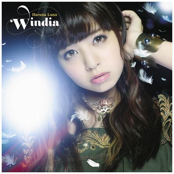 春奈るな / ゲーム「ソードアート・オンライン」OPテーマ「Windia」 CD