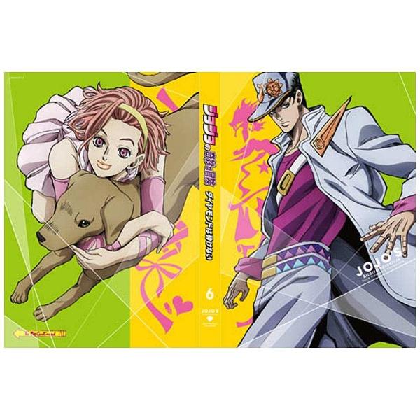 ジョジョの奇妙な冒険 ダイヤモンドは砕けない Vol.6 初回仕様版 BD