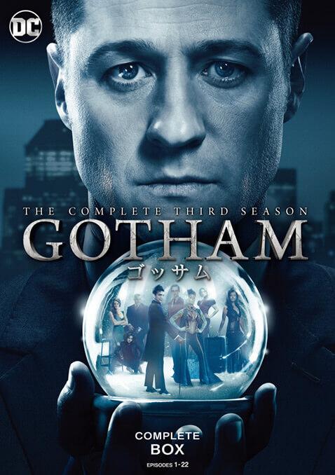 GOTHAM/ゴッサム <サード・シーズン> コンプリート・ボックス    [DVD]
