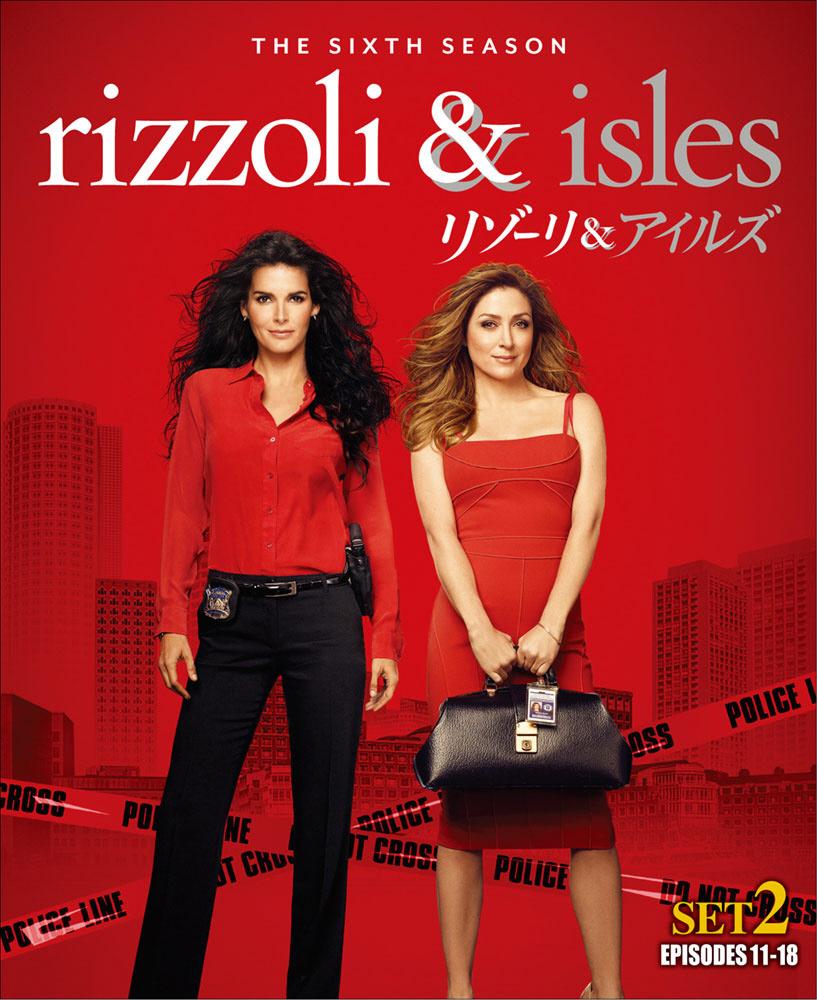 リゾーリ&アイルズ <シックス> 後半セット    [DVD]