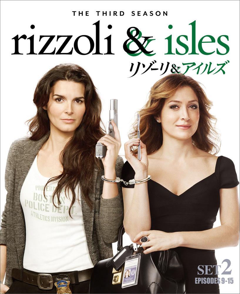 リゾーリ&アイルズ <サード> 後半セット    [DVD]