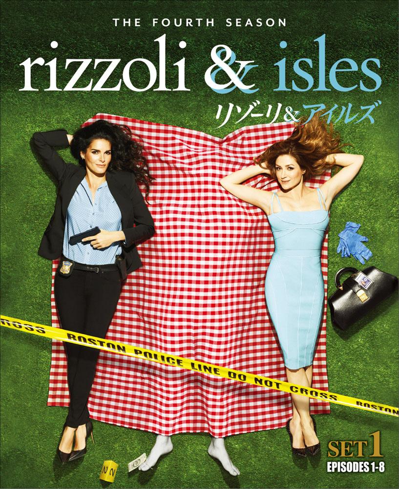 リゾーリ&アイルズ <フォース> 前半セット    [DVD]