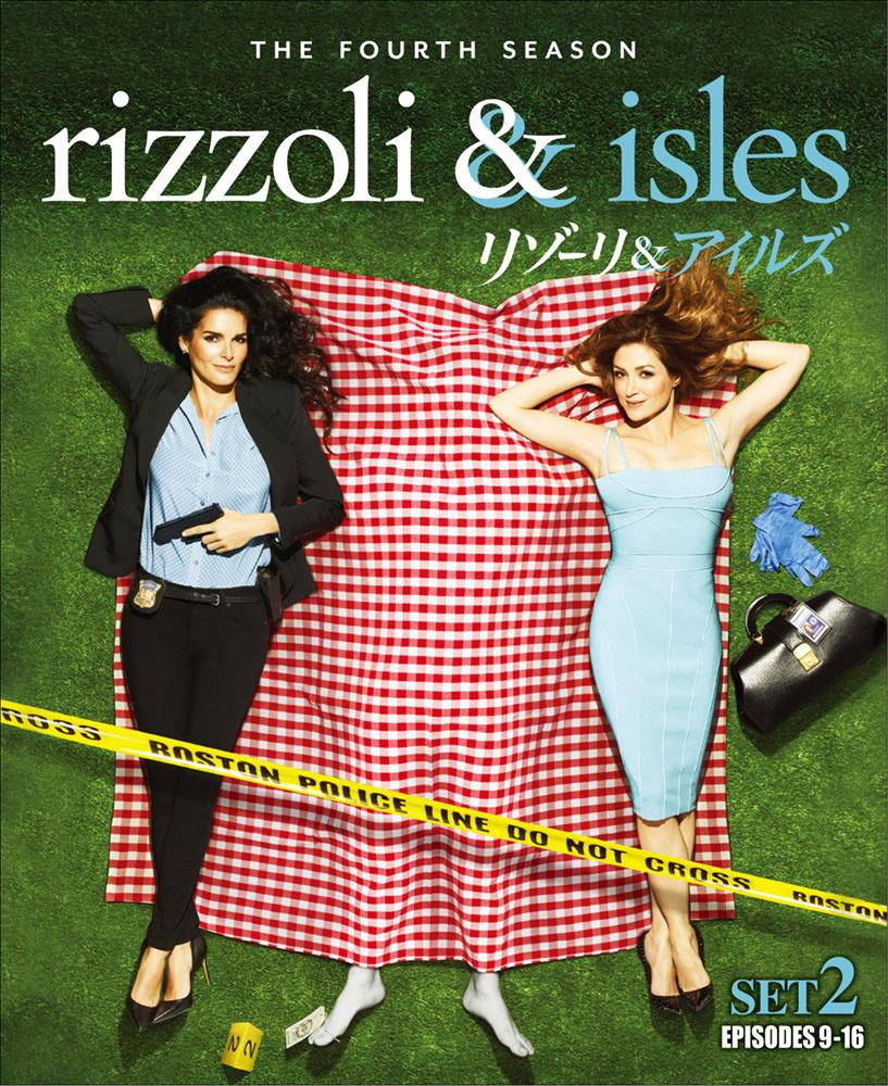 リゾーリ&アイルズ <フォース> 後半セット    [DVD]