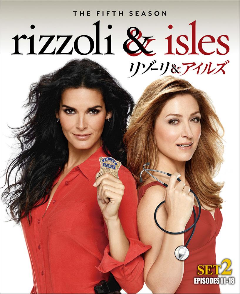 リゾーリ&アイルズ <フィフス> 後半セット    [DVD]