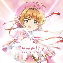 早見沙織 / 「カードキャプターさくら クリアカード編」EDテーマ「Jewelry」通常盤 CD