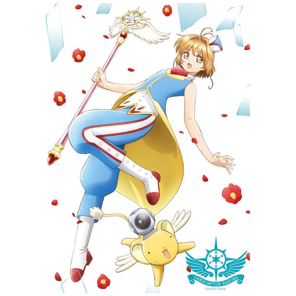 [4] カードキャプターさくら クリアカード編 Vol.4 BD