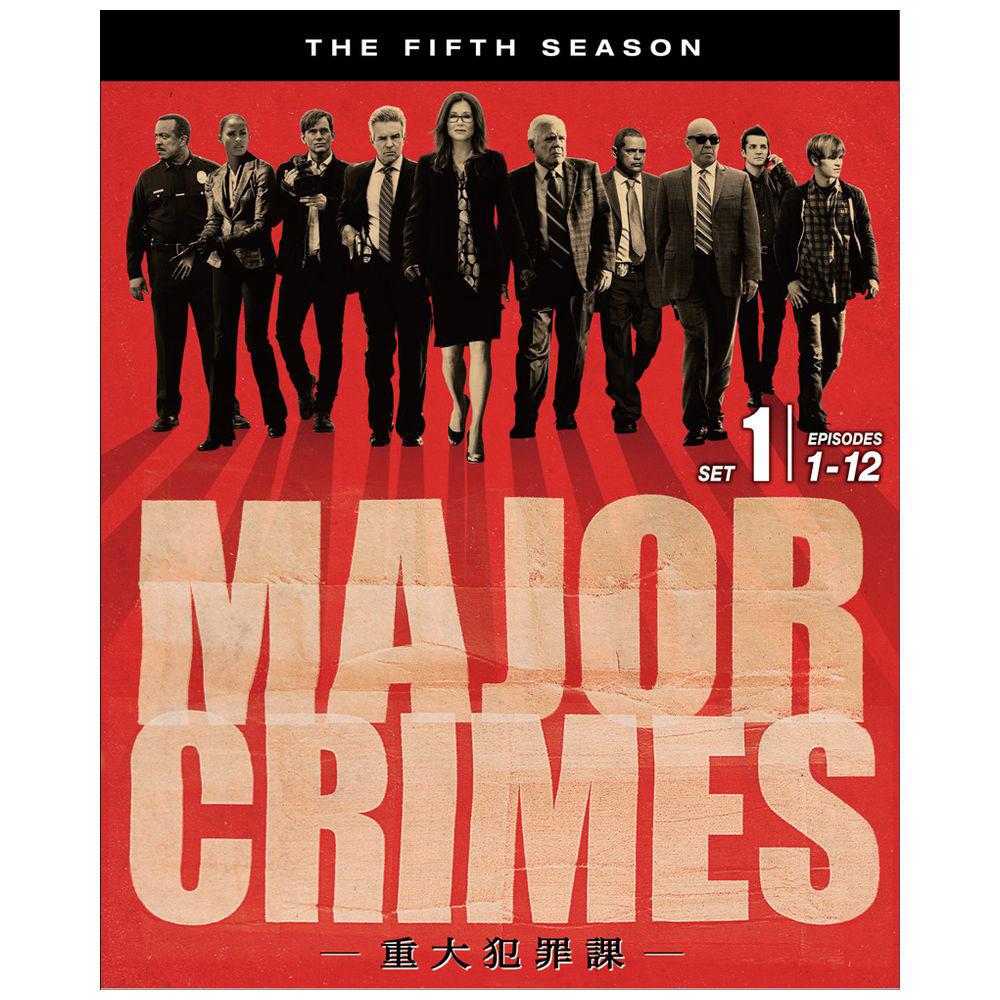 MAJOR CRIMES 〜重大犯罪課 <フィフス> 前半セット    [DVD]