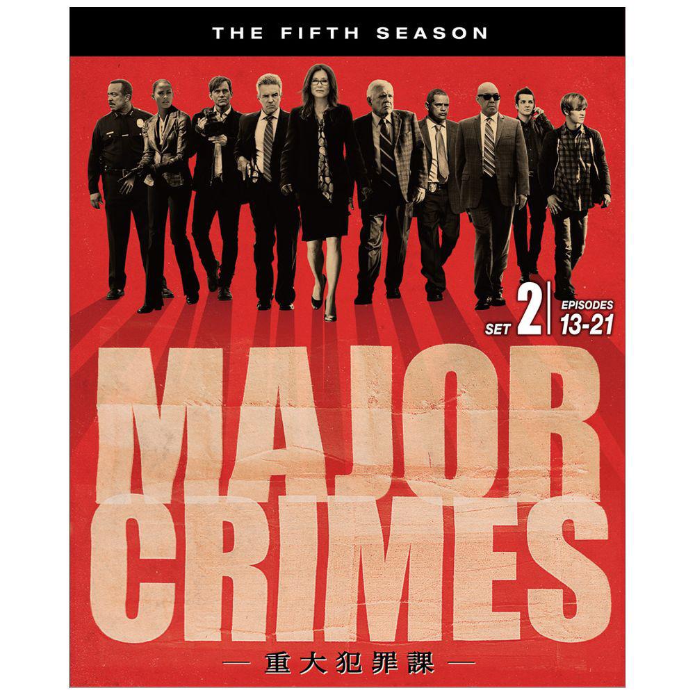 MAJOR CRIMES 〜重大犯罪課 <フィフス> 後半セット    [DVD]