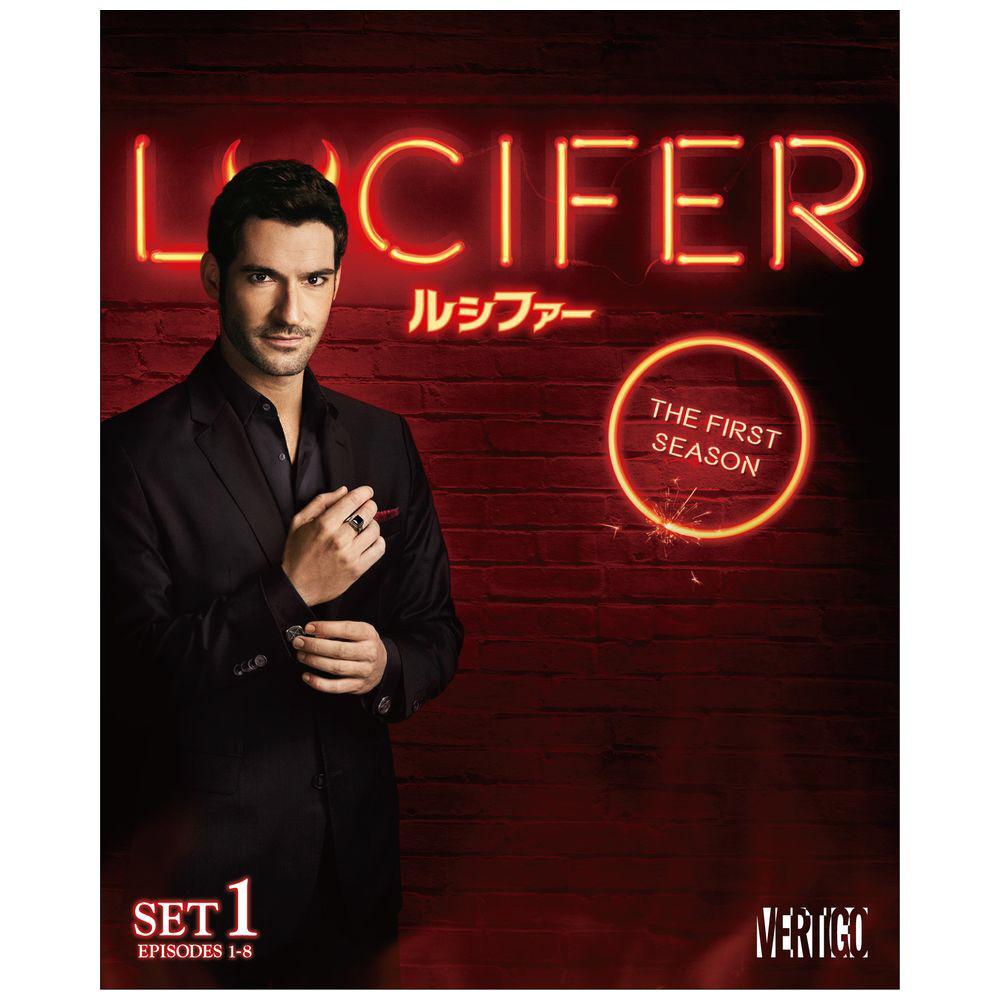 LUCIFER/ルシファー <ファースト> 前半セット    [DVD]