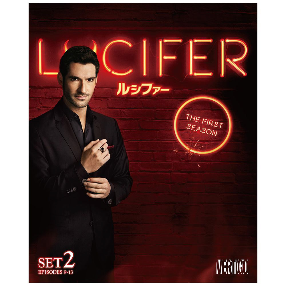 LUCIFER/ルシファー <ファースト> 後半セット    [DVD]
