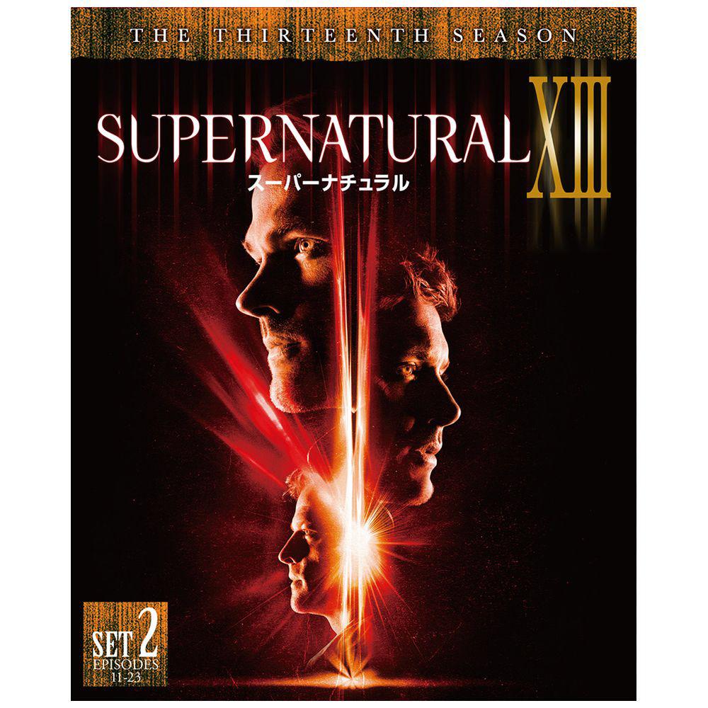 SUPERNATURAL<サーティーン>後半セット DVD