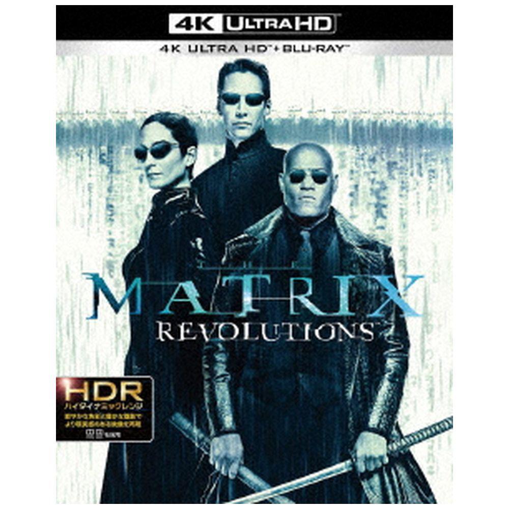 マトリックスレボリューションズ日本語吹替追加4KUHD+デジタルリマスタ BD