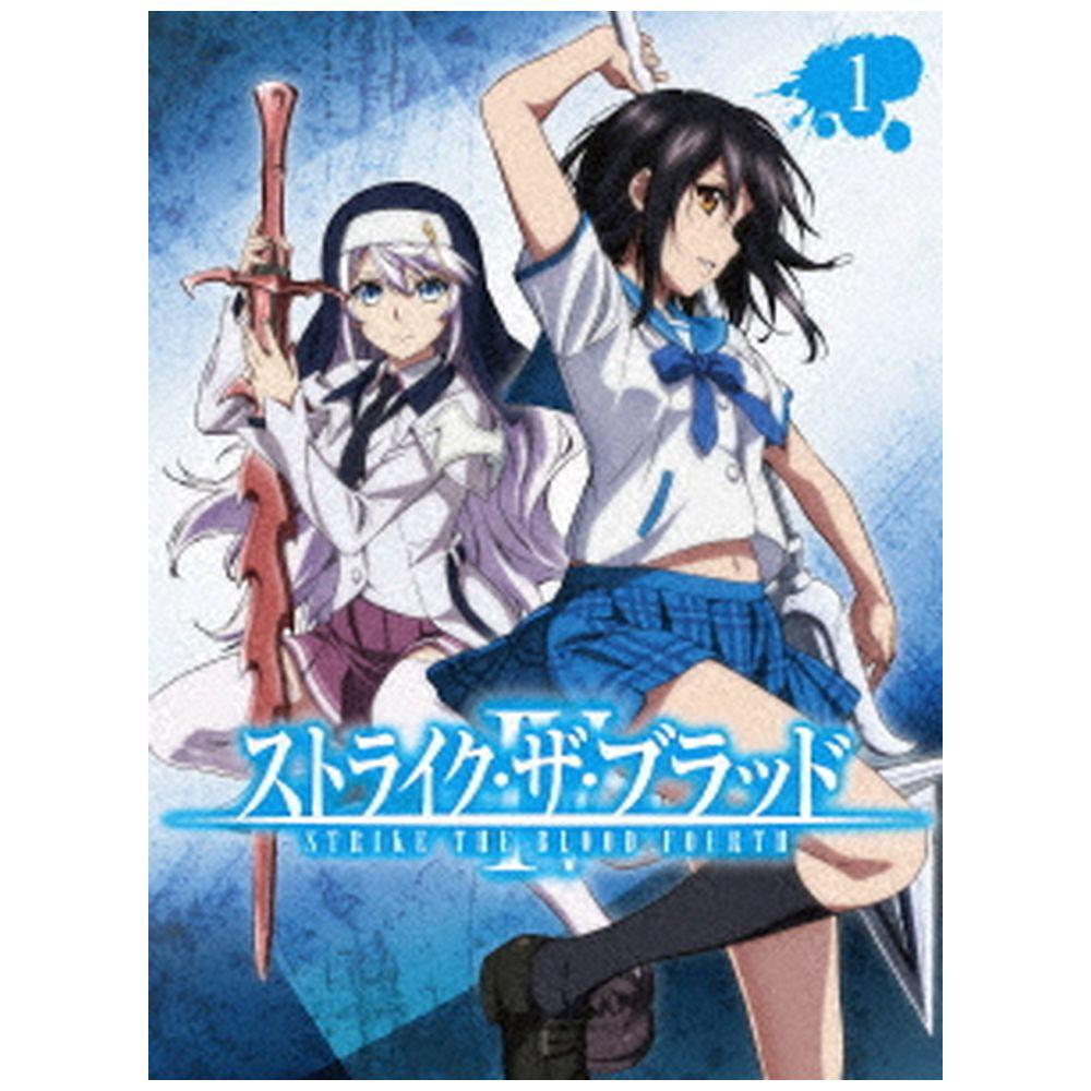 【特典対象】 [1] ストライク・ザ・ブラッドIV OVA Vol.1 <初回仕様版> BD ◆ソフマップ連続購入特典あり
