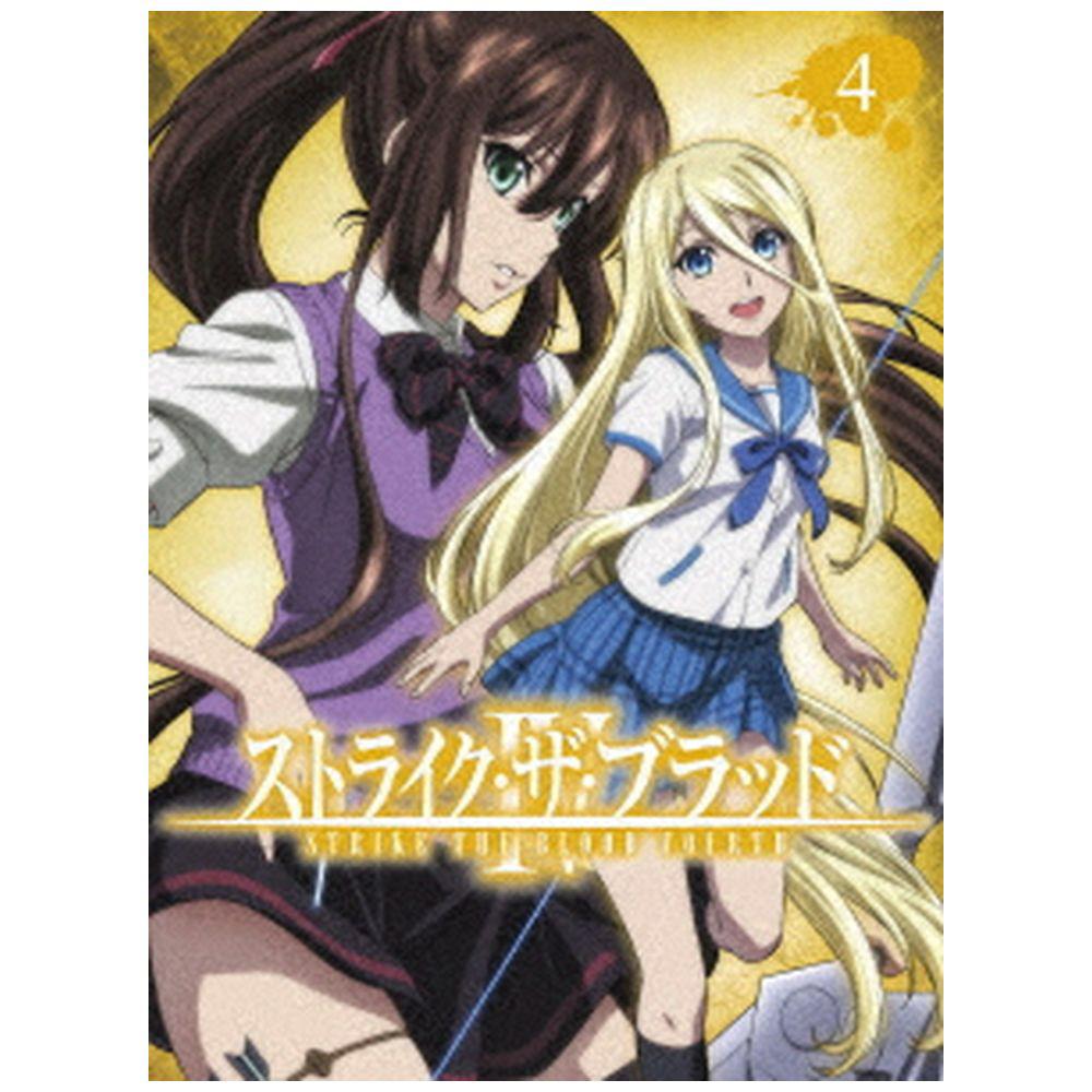 [4] ストライク・ザ・ブラッドIV OVA Vol.4 <初回仕様版> BD
