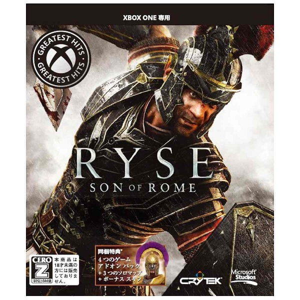 Ryse:Son of Rome(Greatest Hits)【Xbox Oneゲームソフト】   [XboxOne]