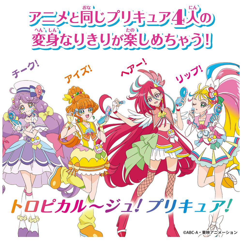 トロピカル〜ジュ!プリキュア メイクアップ変身!トロピカルパクト_6