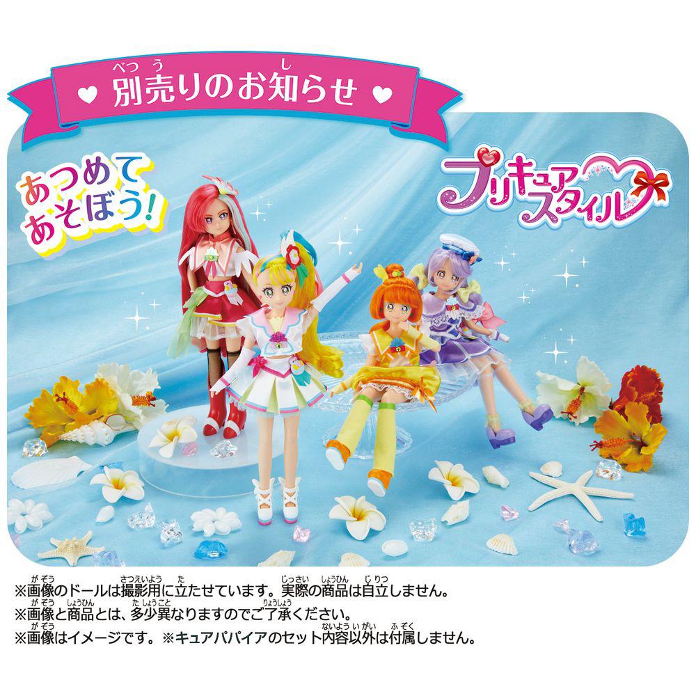 トロピカル〜ジュ!プリキュア プリキュアスタイル キュアパパイア_3