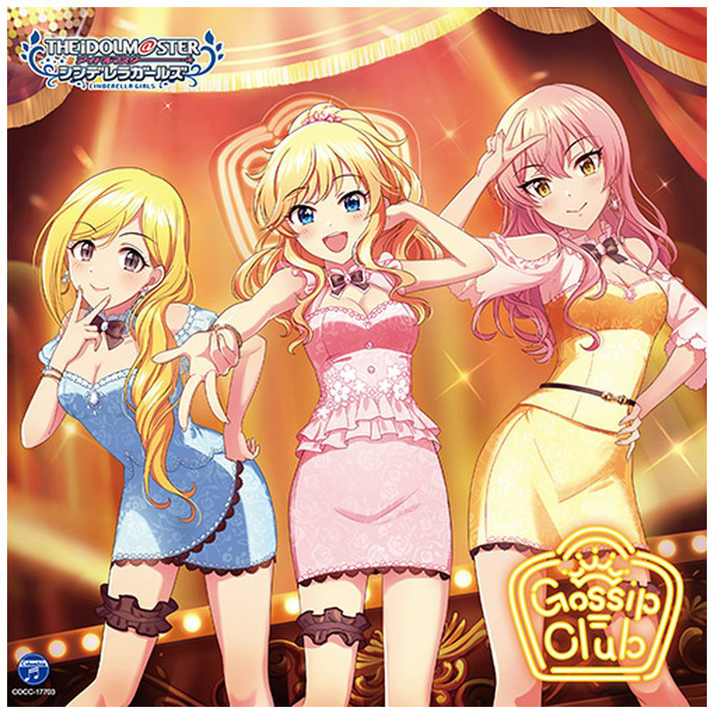 THE IDOLM@STER CINDERELLA GIRLS STARLIGHT MASTER for the NEXT! 03 Gossip Club CD