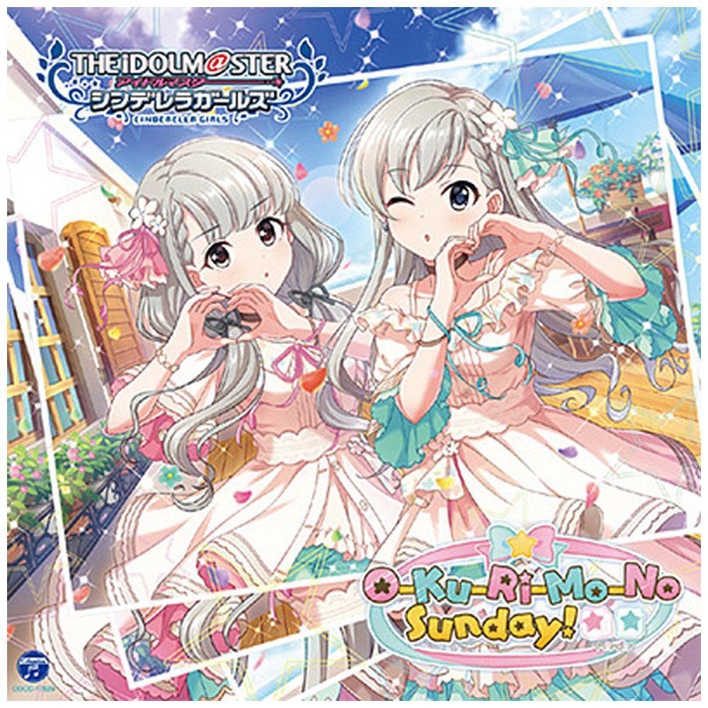 (ゲーム・ミュージック)/ THE IDOLM@STER CINDERELLA GIRLS STARLIGHT MASTER 39 O-Ku-Ri-Mo-No Sunday!