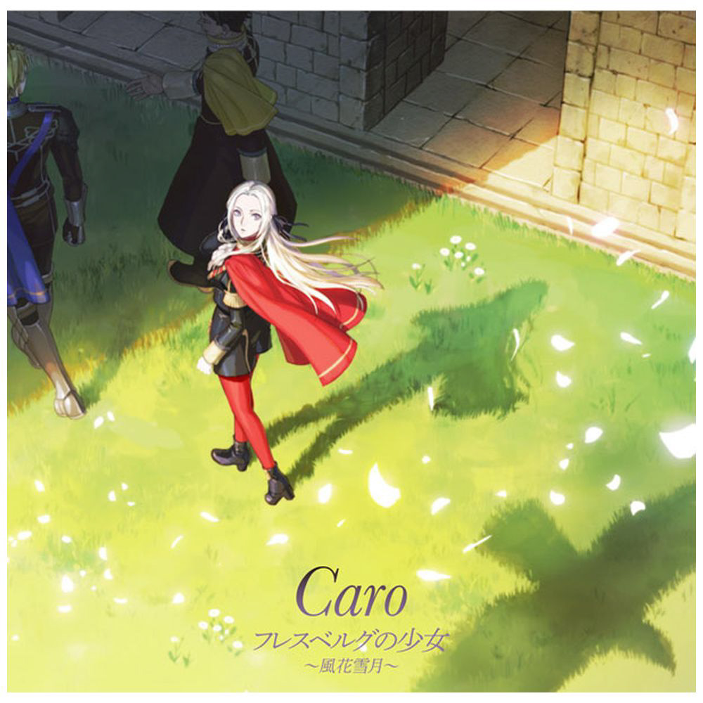 Caro / 「ファイアーエムブレム 風花雪月」主題歌「フレスベルグの少女〜風花雪月〜」 初回限定盤 DVD付 CD