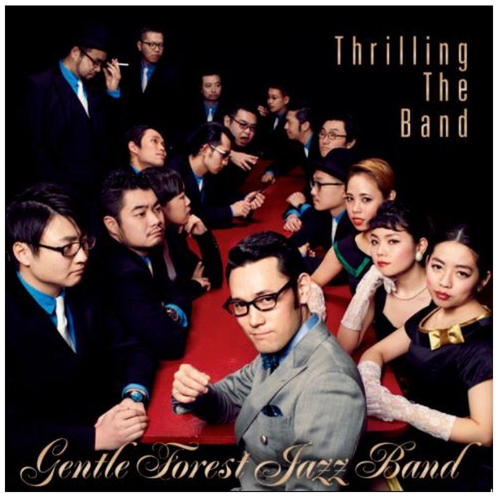 GENTLE FOREST JAZZ BAND:スリリング・ザ・バンド