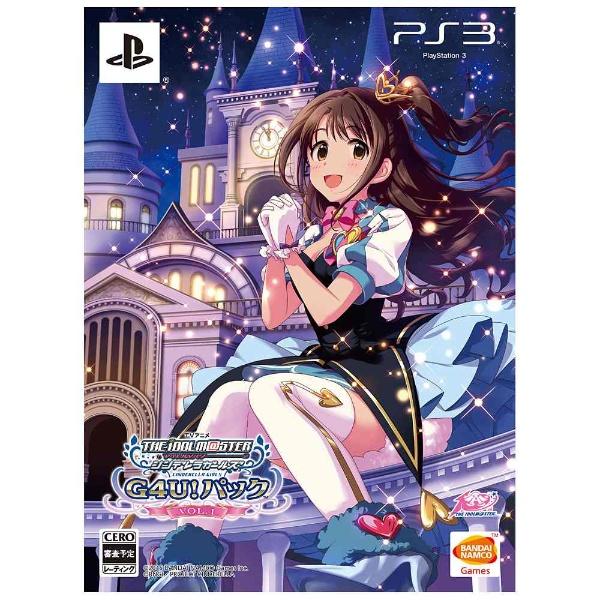【在庫限り】 TVアニメ アイドルマスター シンデレラガールズ G4U!パック VOL.1【PS3ゲームソフト】   [PS3]