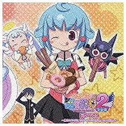 どきどき魔女神判2 ドラマCD 【CD】