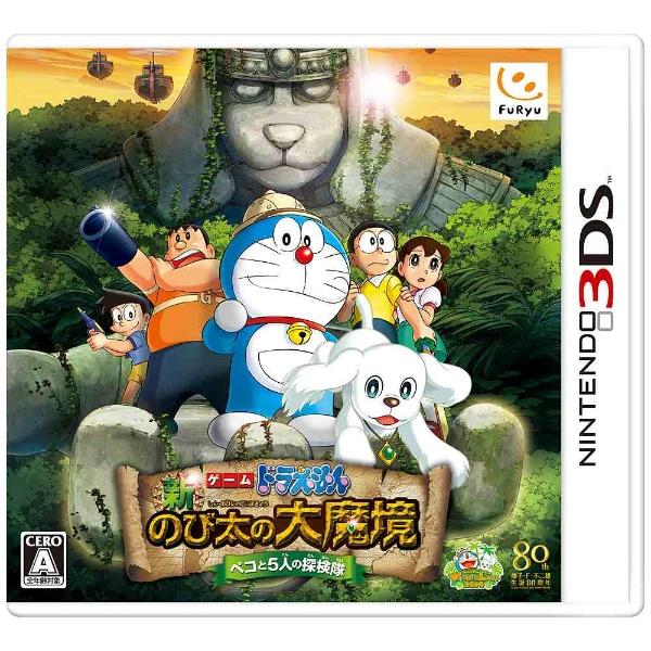 ドラえもん 新・のび太の大魔境 ペコと5人の探検隊【3DSゲームソフト】   [ニンテンドー3DS]