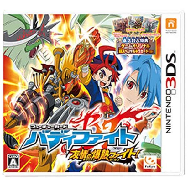 【在庫限り】 フューチャーカード バディファイト 友情の爆熱ファイト!【3DSゲームソフト】   [ニンテンドー3DS]