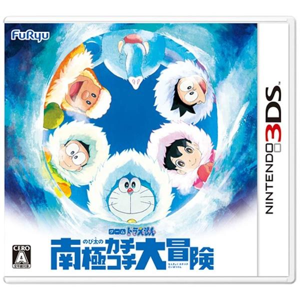 〔中古品〕ドラえもん のび太の南極カチコチ大冒険【3DSゲームソフト】   [ニンテンドー3DS]