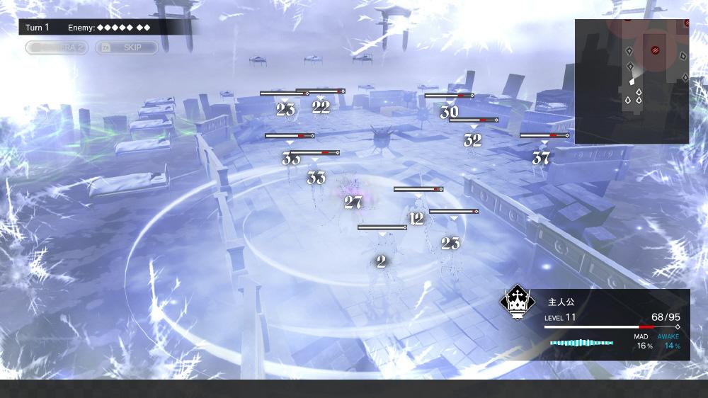 モナーク/Monark 通常版 【PS4ゲームソフト】_15