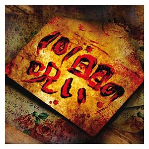 ゴールデンボンバー/101回目の呪い 初回限定盤A CD