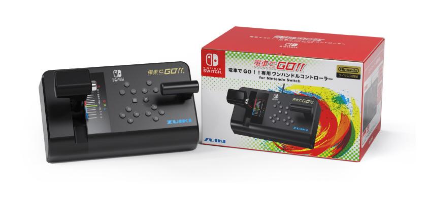 電車でGO!!専用 ワンハンドルコントローラー for Nintendo Switch ZKNS-001