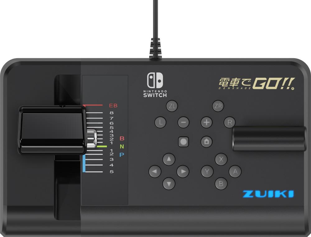 電車でGO!!専用 ワンハンドルコントローラー for Nintendo Switch ZKNS-001_2