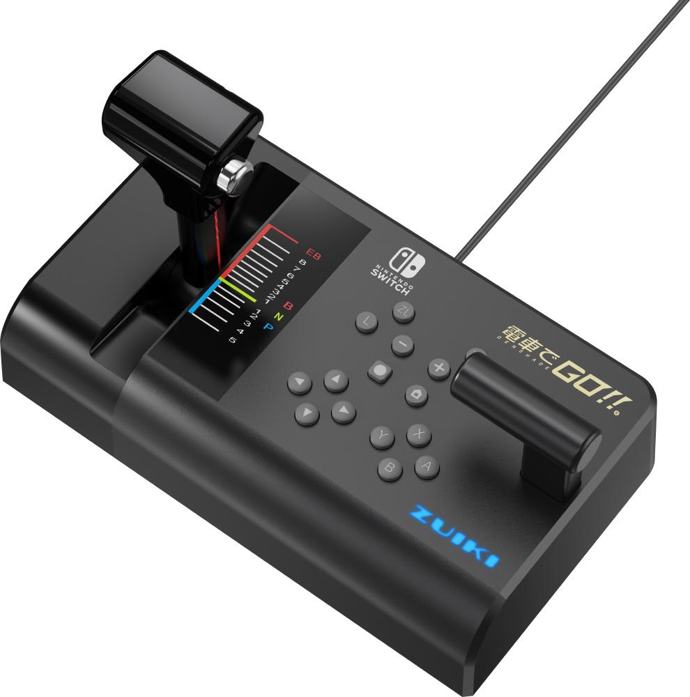 電車でGO!!専用 ワンハンドルコントローラー for Nintendo Switch ZKNS-001_4