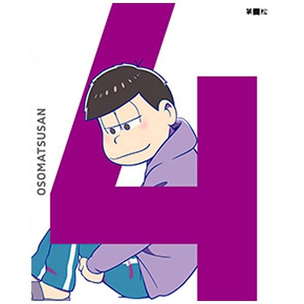 おそ松さん 第四松 DVD