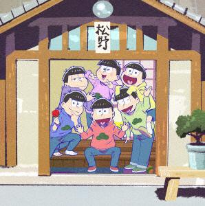 おそ松さん SPECIAL NEET BOX BD