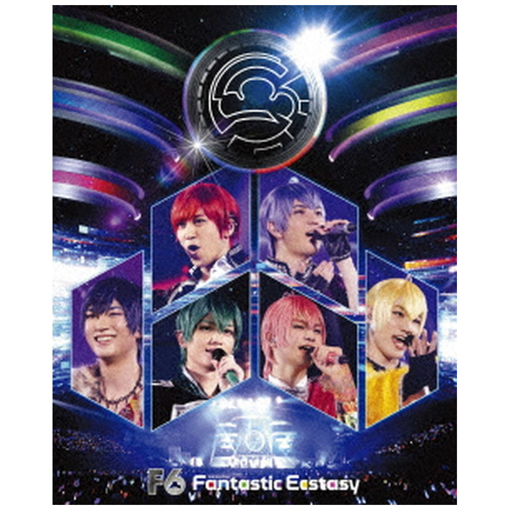 F6/ おそ松さん on STAGE F6 2nd LIVEツアー「FANTASTIC ECSTASY」 豪華ECSTASY盤