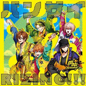 Fantome Iris/風神RIZING!/εpsilonΦ/ 銀の百合/バンザイRIZING!!!/光の悪魔 Btype