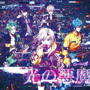 Fantome Iris/風神RIZING!/εpsilonΦ/ 銀の百合/バンザイRIZING!!!/光の悪魔 Ctype