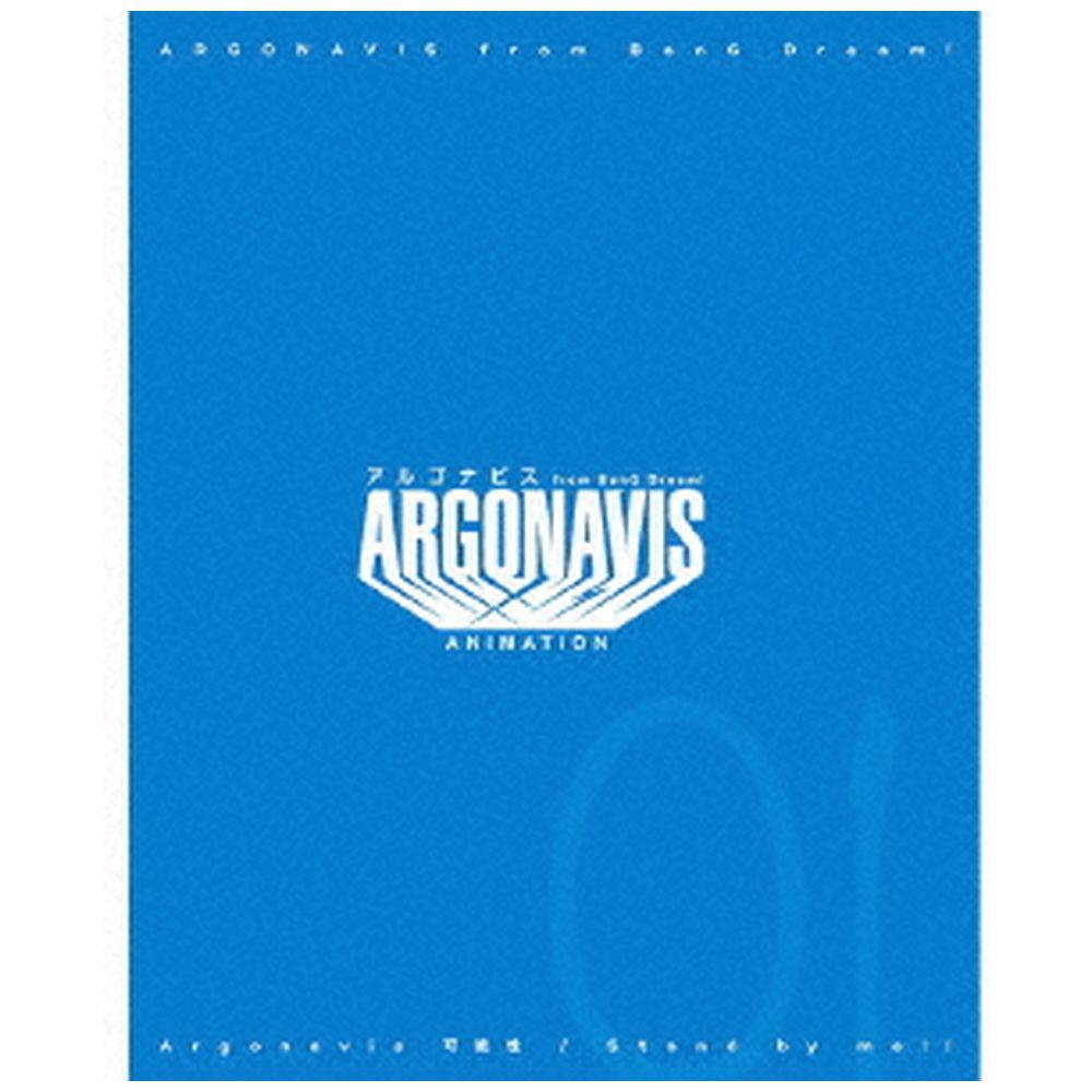 Argonavis/ 可能性/Stand by me!! Blu-ray付生産限定盤