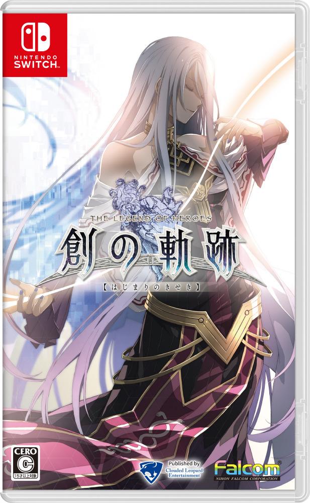 英雄伝説 創の軌跡 【Switchゲームソフト】