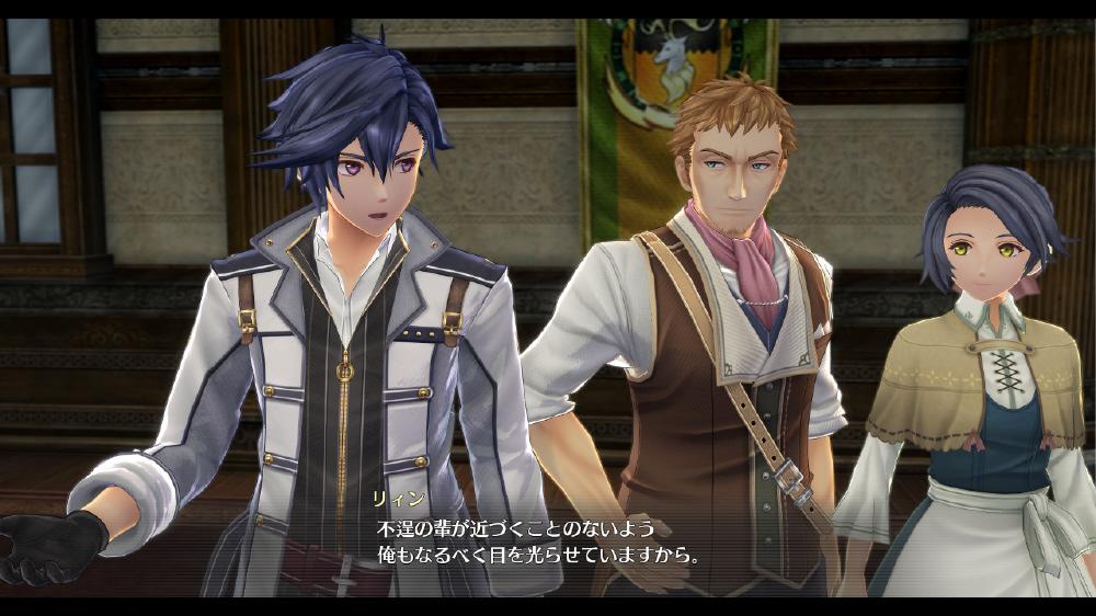 英雄伝説 創の軌跡 【Switchゲームソフト】_2