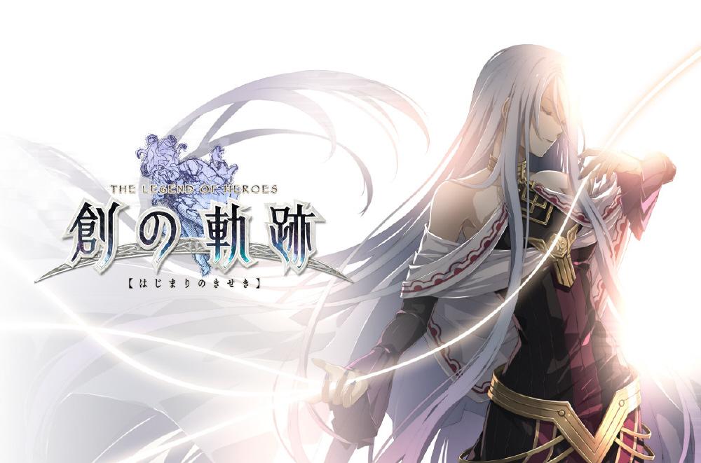 英雄伝説 創の軌跡 【Switchゲームソフト】_3