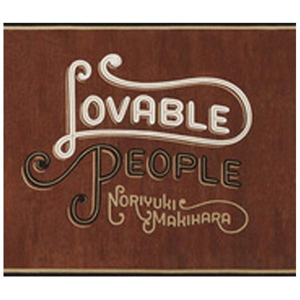 槇原敬之/Lovable People 初回生産限定盤 【CD】   [CD]