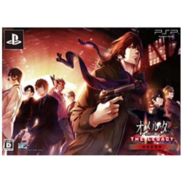 オメルタ 〜沈黙の掟〜 THE LEGACY 豪華版 【PSPゲームソフト】