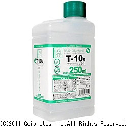 T-10s ブラシクリリン 【中】 (溶液シリーズ)