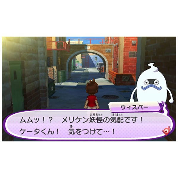 【在庫限り】 妖怪ウォッチ3 スシ【3DSゲームソフト】   [ニンテンドー3DS]_1