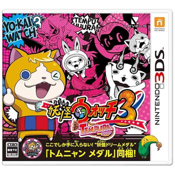 妖怪ウォッチ3 テンプラ【3DSゲームソフト】    [ニンテンドー3DS]